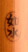 Jyosui