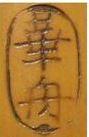 Kashuu